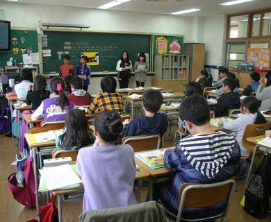 Asociación Nacional para el Fomento Educativo y Asociación Nacional de Escuelas Particulares